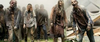 Зомби, апокалипсис